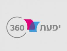 יפעת 360