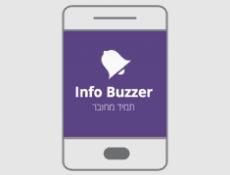 info buzzer