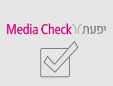 media check