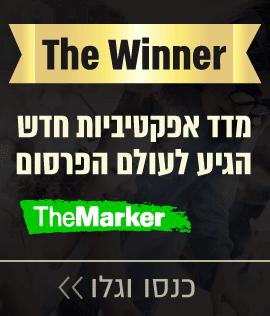 The Winner May 2019